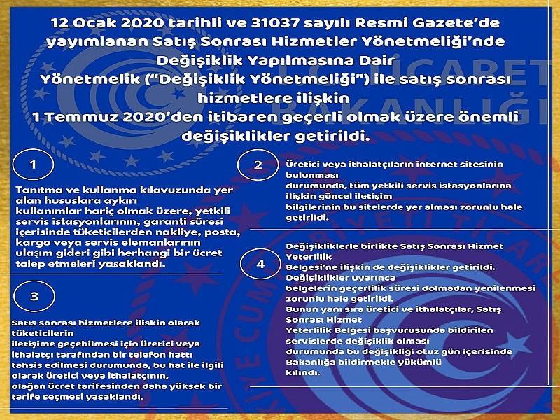 2020/07/2020-07-06-12-35-05.jpg