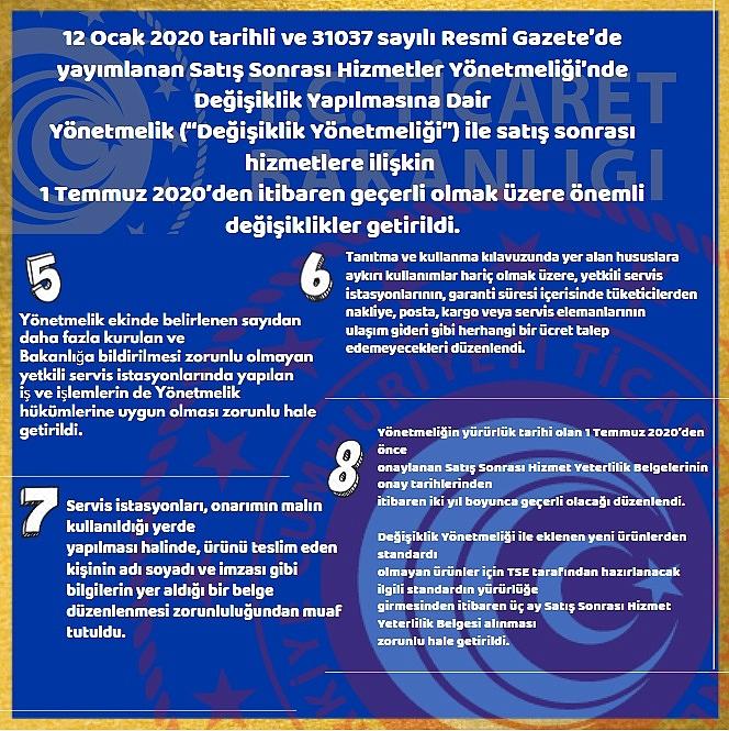 2020/07/2020-07-06-12-35-12.jpg